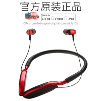 Fone Bluetooth ST-K170  Magnetic Sports